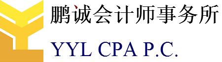 YYLCPA.COM